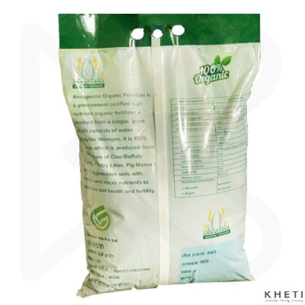 Annapurna Organic Fertilizer