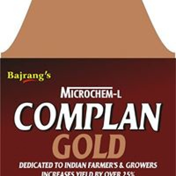 Complan Growth Promoter