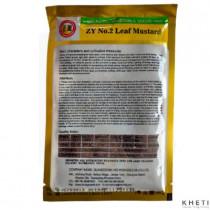Mustard/ Chinese Saag (Tori ko Biu)