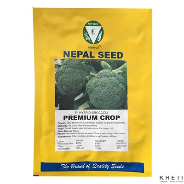 Hybrid Broccoli_PremiumCrop_SN